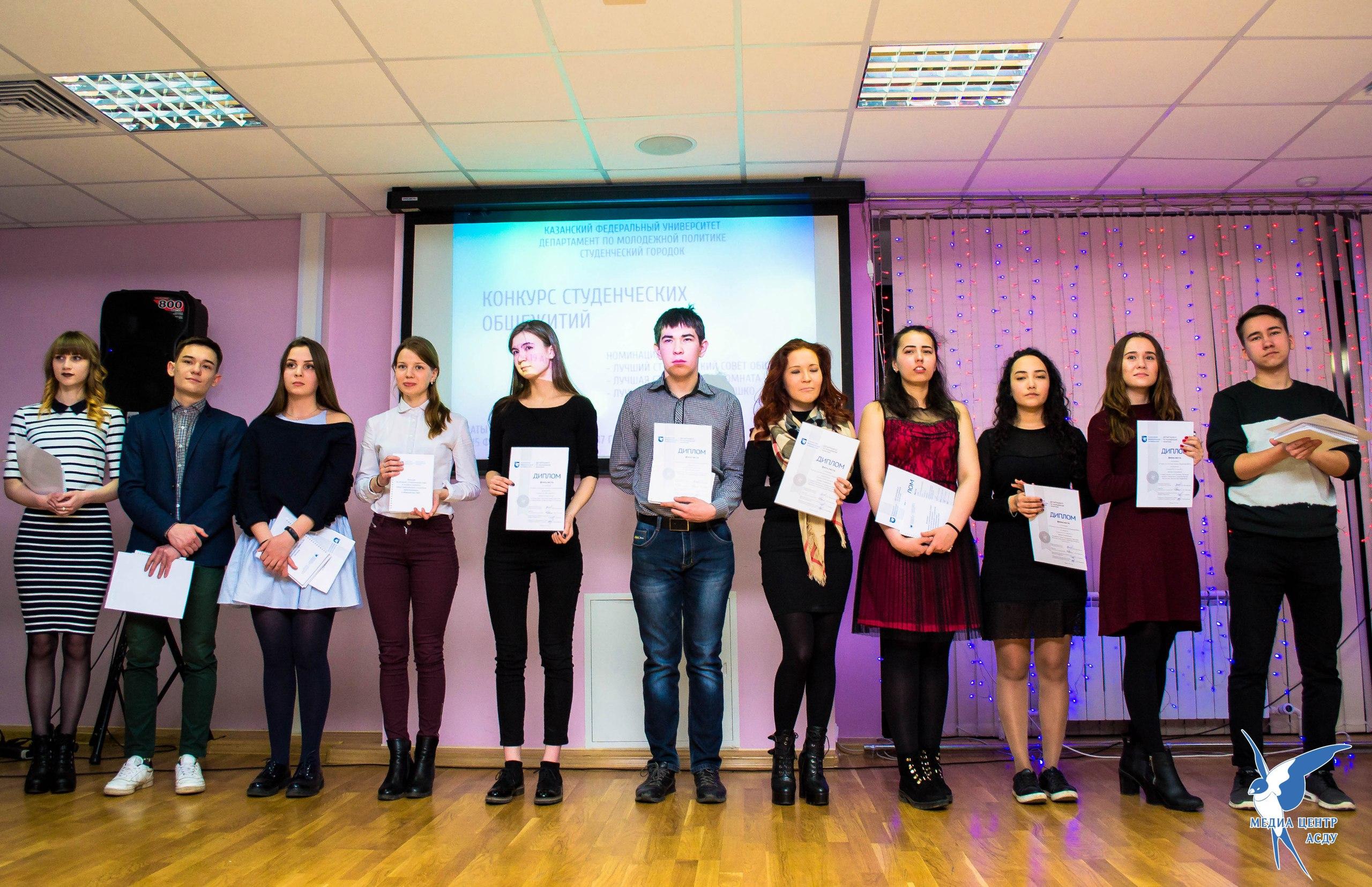 Конкурс крымский федеральный университет