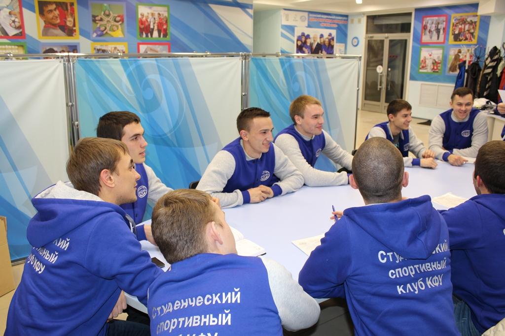 Студенческие спортивные клубы в москве клуб семь в москве