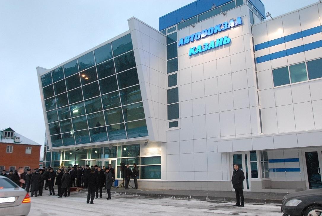 Автовокзал казань центральный официальный сайт  билет
